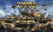 'Генералы. Искусство Войны' - Стань настоящим лидером в MMO стратегии Генералы. Искусство Войны!
