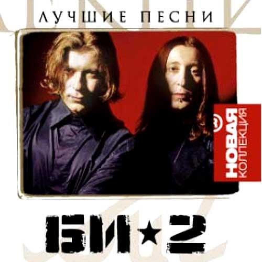 Русские народные колыбельные песни (из Одноклассников)
