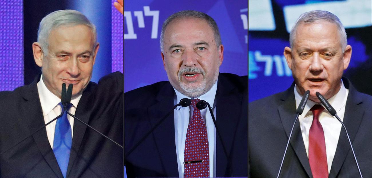 Нетаниягу, Либерман, Ганц. Фото: AFP (Photo: AFP)